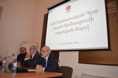 Armenia Round Table Foundation Implemented Some 80 Projects in 2014-2016